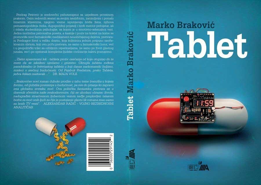 markoBrakovic1