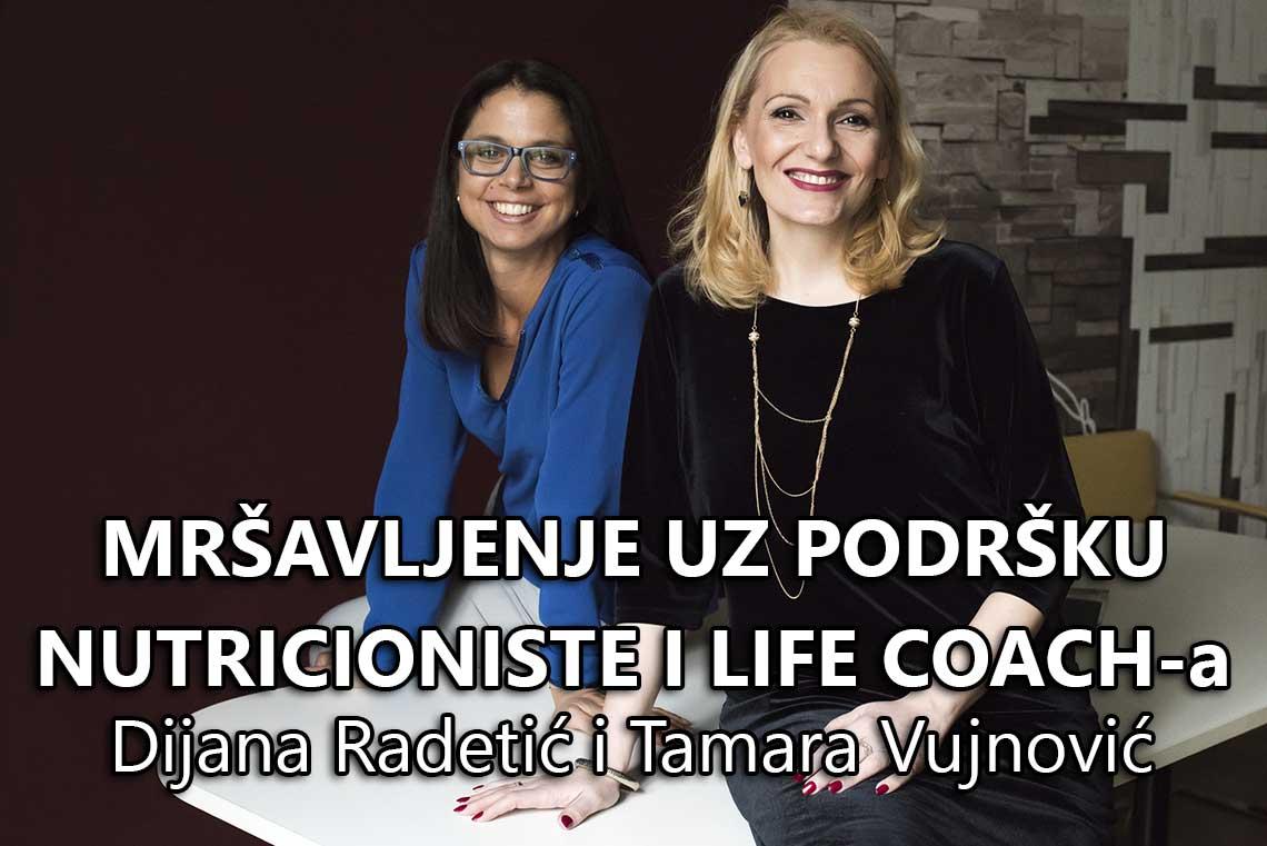 Dijana Radetić i Tamara Vujnović