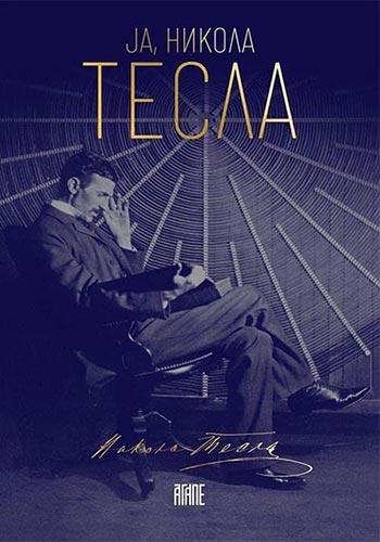 Ja, Nikola Tesla - Aleksandra Ninković Tašić, Milorad ...