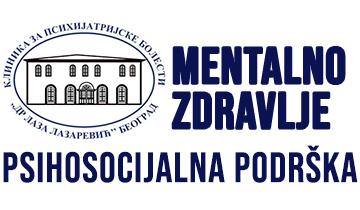 dr laza Lazarević